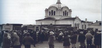 Людський базар