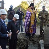 Єпископ УАПЦ освятив будівництво реабілітаційного центру для учасників AТО