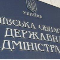 Церкви обговорили з Київською обладміністрацією служіння дітям-сиротам
