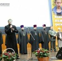 Церкви відзначили Всеукраїнський день молитви за сиріт