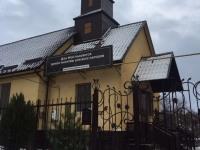 В аннексированном Крыму евангельской церкви запретили проводить служения