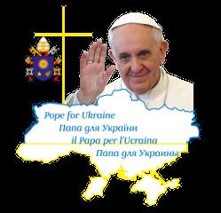 """В технічний комітет акції """"Папа для України"""" надійшло понад 370 проектів від організацій України"""