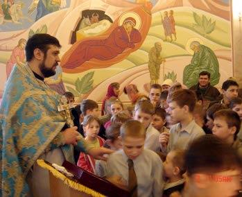 Викладання предметів духовно-морального спрямування у загальноосвітніх навчальних закладах: стан і тенденції