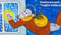"""В Софії Київській стартує дитяча програма """"Чудеса від Святого Миколая"""""""