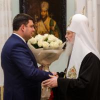Глава уряду привітав Патріарха Філарета з іменинами і висловив подяку УПЦ КП за духовну і моральну підтримку України (Доповнено)