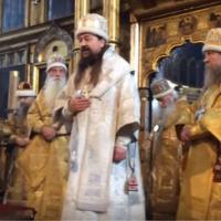 В Москве рукоположен новый глава старообрядцев Украины