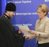 У Міносвіти вручили перші свідоцтва про державне визнання документів про вищу духовну освіту