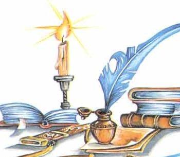 Філософія права Саїда Нурсі та Памфіла Юркевича: порівняння християнської І мусульманської доктрини особистої автономії