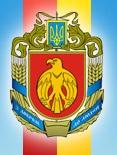 Влада Кіровоградщини готується відзначити 500-річчя Реформації
