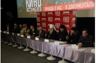"""С """"Киноассамблеи на Днепре"""", организованной епархией УПЦ, убрали российские фильмы"""