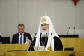 """Глава РПЦ возложил на Украину ответственность за """"нестроения"""" с Россией и назвал себя """"Патриархом Украины"""""""