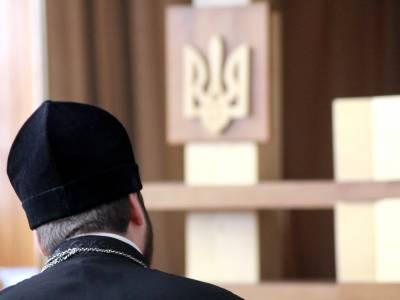 Громадська рада при МОН ініціює з'їзд викладачів предметів духовно-морального спрямування