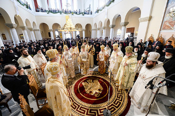 Община как природа Церкви