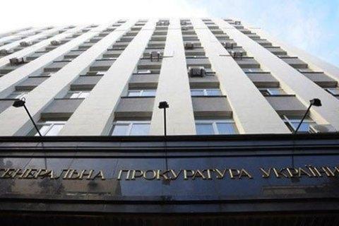 Генпрокуратура проведет судмедэкспертизу биоматериалов тела экс-главы УПЦ