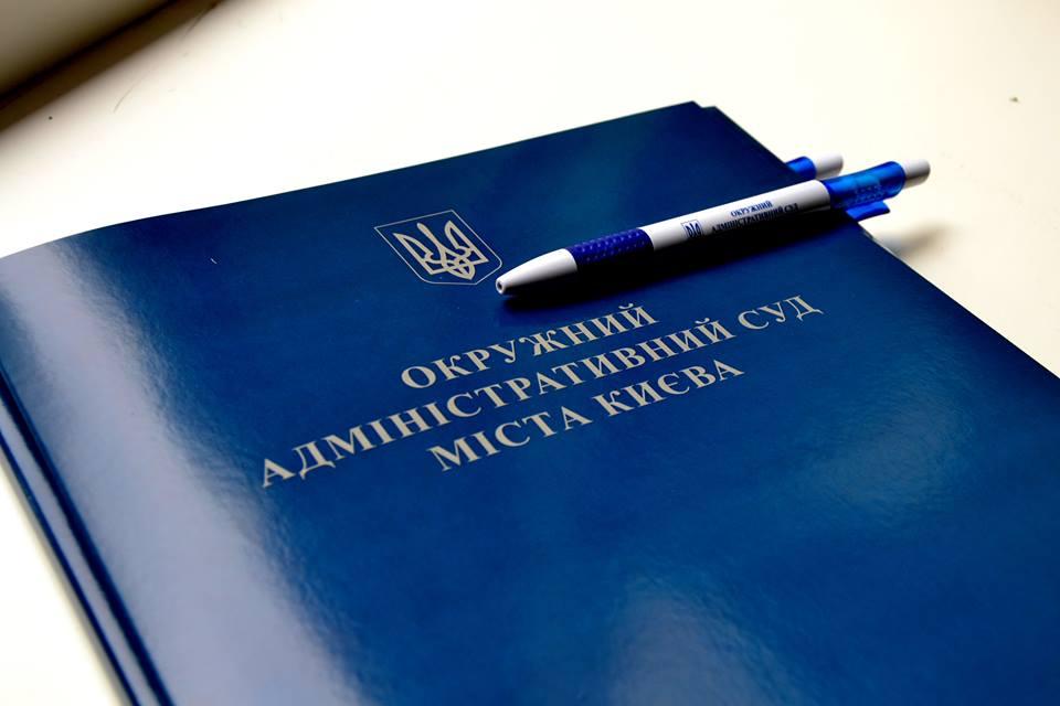 УПЦ судиться з Мінкультом щодо реєстрації статутів