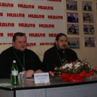 Закарпатській єпархії УПЦ КП сприяє місцева влада, а створюють проблеми конкуренти з УАПЦ