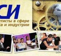 Предприниматели-адвентисты Украины выбирают проекты для финансирования