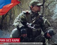 """""""Пономарь лавры, начавший войну на Донбассе"""" — единственный наказанный из всех вероятных участников расстрела киевлян в 2014 году"""