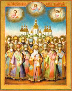 Єпископ пропонує державі відзначити 100-річчя початку відродження УАПЦ