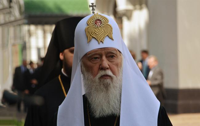 Группа депутатов предлагает присвоить главе УПЦ КП звание героя Украины