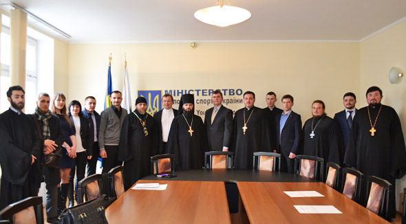 Мінмолодьспорт започатковує співпрацю з Церквами і релігійними організаціями