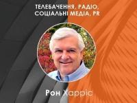 В Киеве для христиан-медийщиков проведут конференцию по созданию успешных радиопрограмм