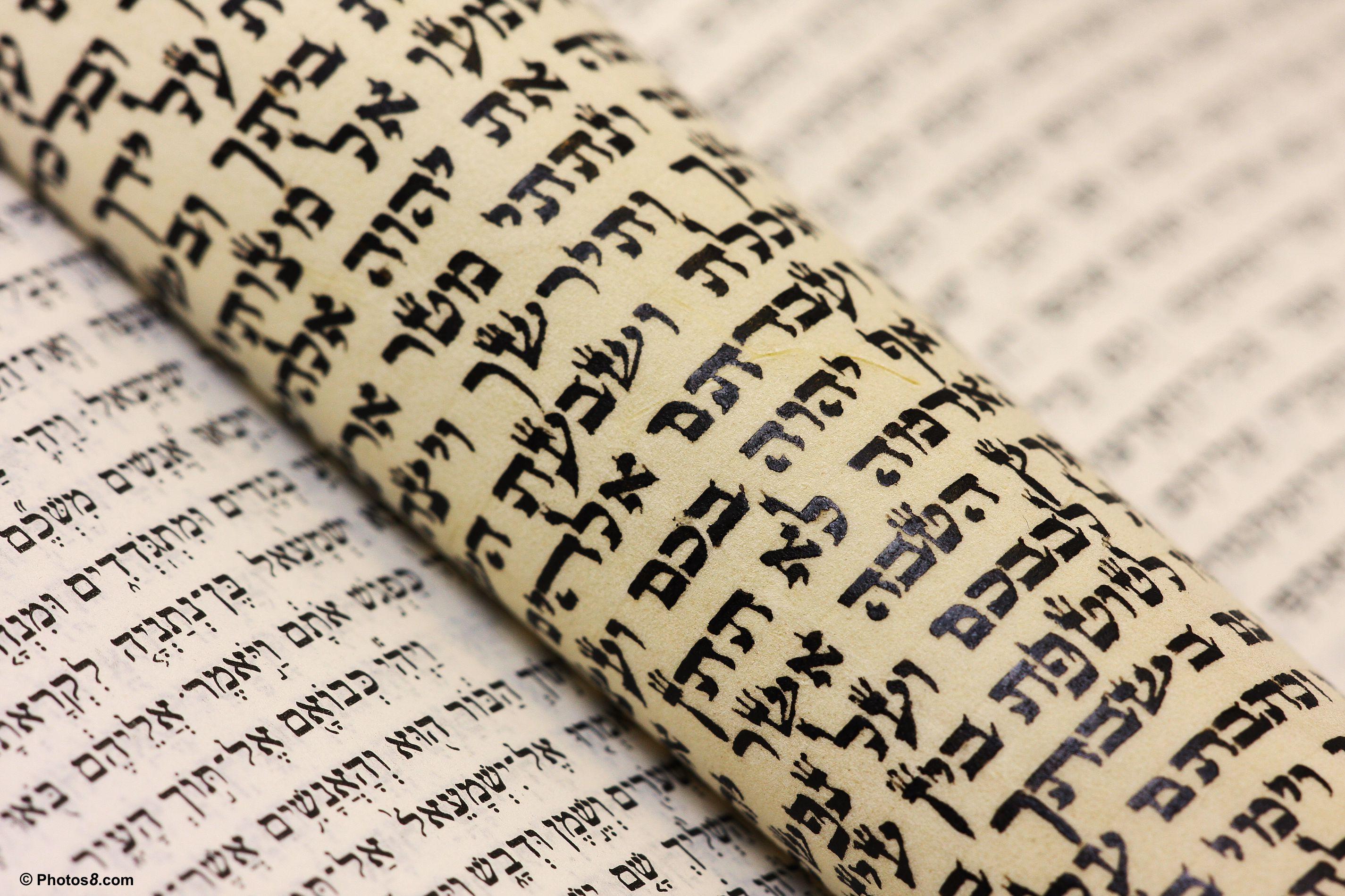 Католики відкрили в Києві безкоштовні курси древнього івриту