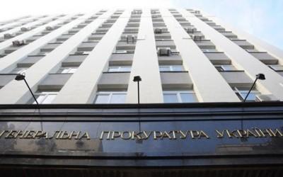 Генпрокуратура вивчає статути УПЦ