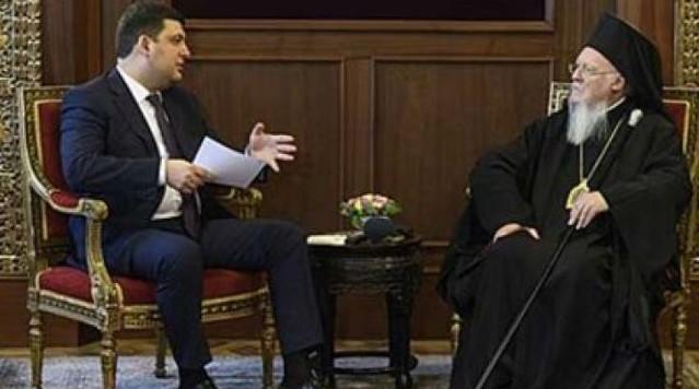 Вселенський Патріарх пообіцяв Україні допомогти отримати об