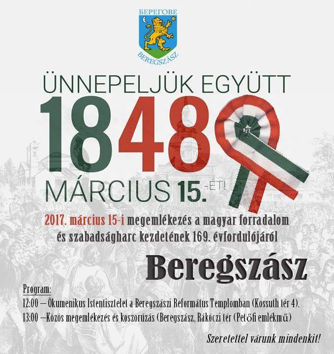 На Закарпатті богослужінням відзначили Угорську революцію 1848 року