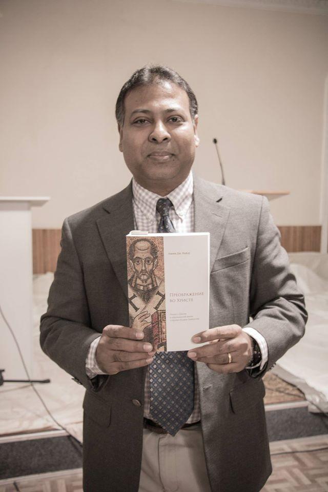 В баптистской семинарии Киева презентовали учение о Христе и христианской жизни Иоанна Златоуста