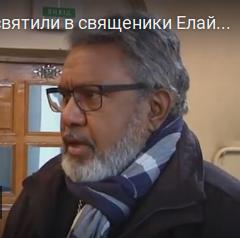 Швейцарский экономист и теолог стал священником Киевского Патриархата