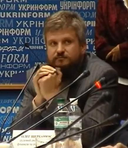 Помощник главы Богословской комиссии УПЦ придумал образец заявления отказа от ИНН за умерших