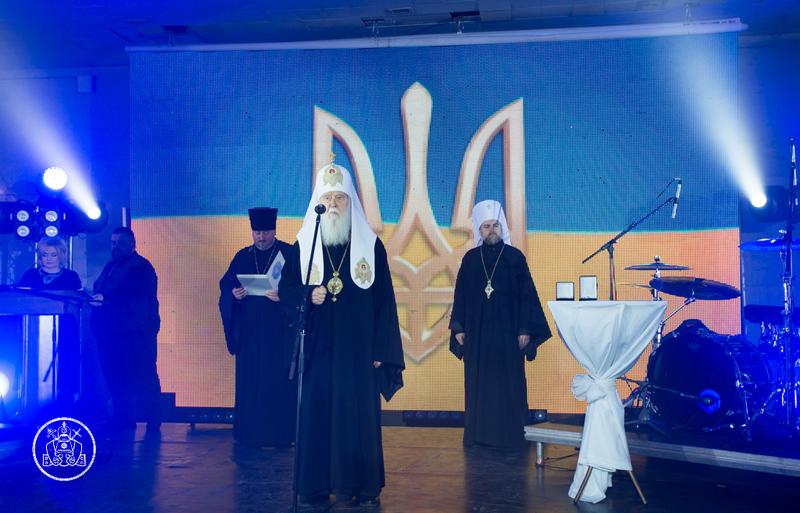 Глава УПЦ КП взяв участь у святкуванні створення Служби безпеки України