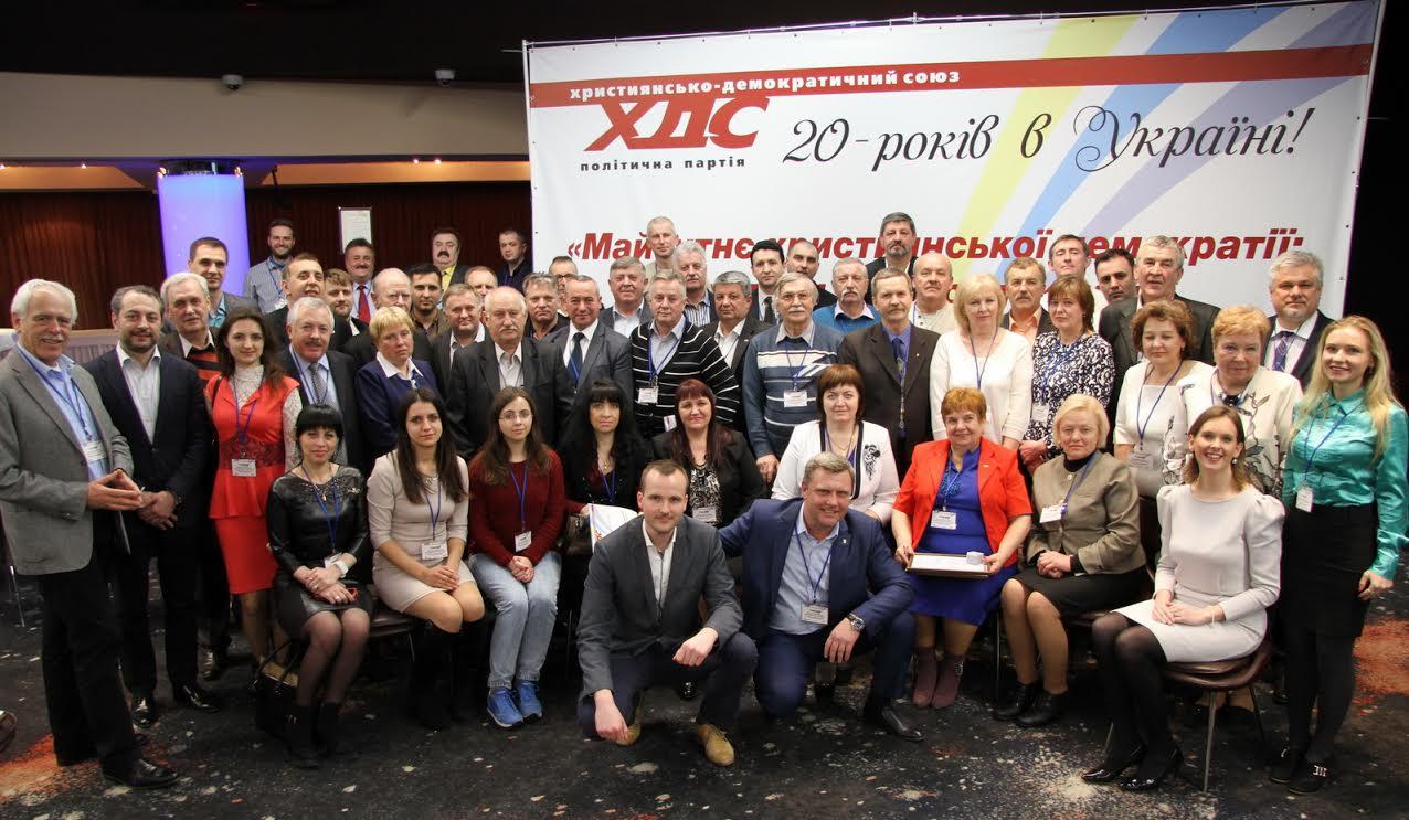 Міжнародний форум християнських демократів зібрав у Києві близько 200 політиків