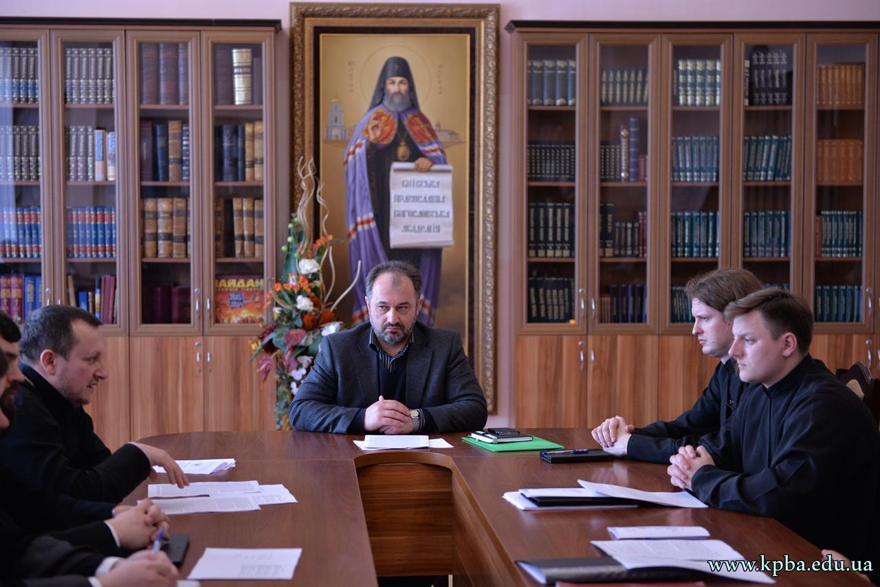 Академія УПЦ КП провела круглий стіл з проблеми церковного календаря