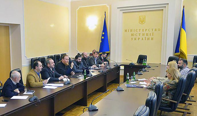 Мінюст розвиває співпрацю з Всеукраїнською Радою Церков