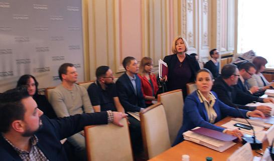 В парламентському Комітеті продовжують дебатувати гендерні поправки в проект Трудового кодексу