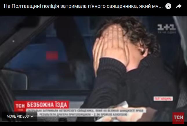 Телеканал, зарегистрированный при монастыре УПЦ, пытался уволить журналиста за сюжет о ДТП с пьяным священником
