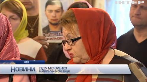 Рідні українських полонених знов просять УПЦ допомогти звільнити заручників