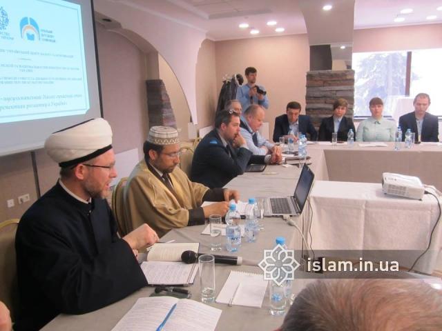 У Києві відбувся круглий стіл «Християнсько-мусульманський діалог: сучасний стан та перспективи розвитку в Україні»