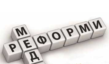 Члени ВРЦіРО просять депутатів підтримати медичну реформу