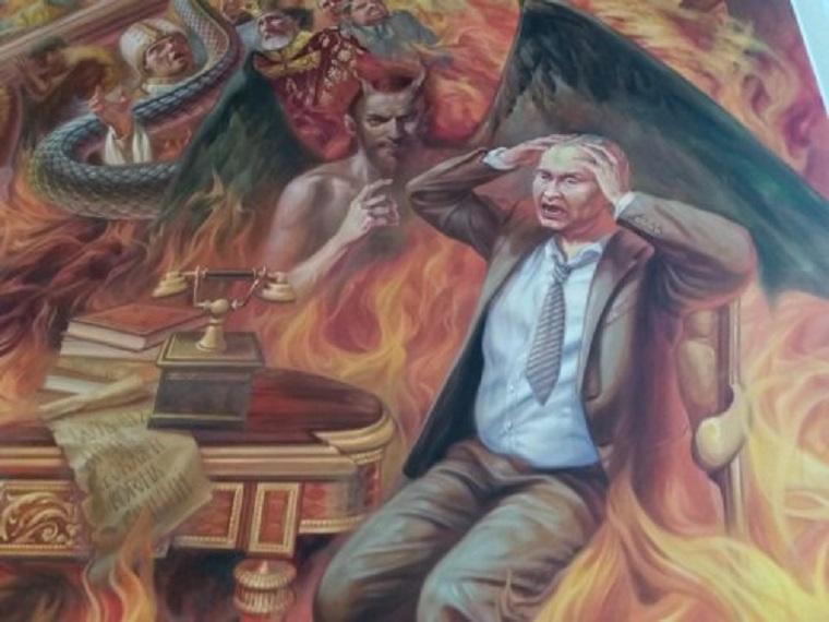 У храмі на Львівщині зобразили Путіна в пеклі