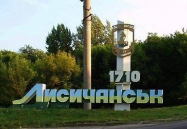 У Лисичанську на Луганщині протестанти зведуть храм за 10 днів