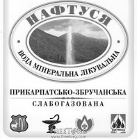Єпархію УГКЦ звинувачують у створенні загрози джерелу Нафтуся, а монастир УПЦ — у неналежному утриманні будинку Коцюбинського