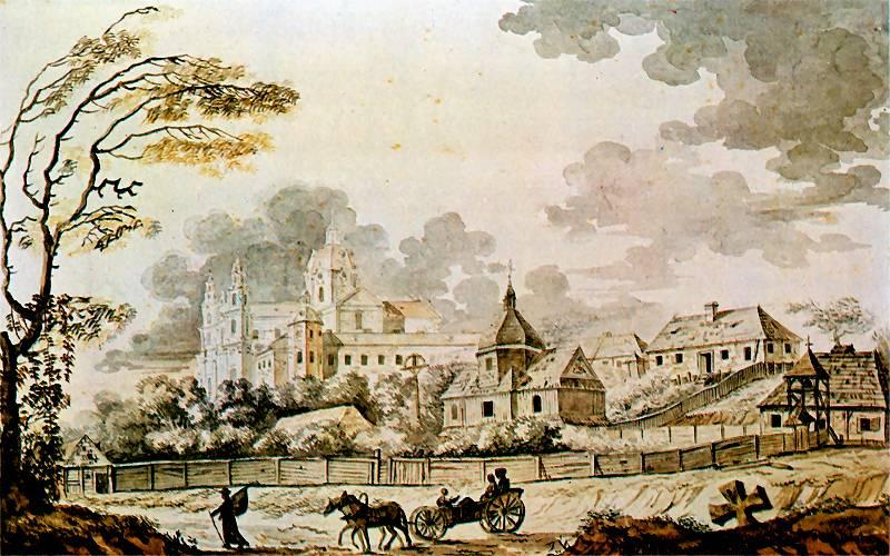 У Харкові проведуть міжнародну конференцію про значення Почаївського монастиря як унійного центру XVIII–ХІХ ст.
