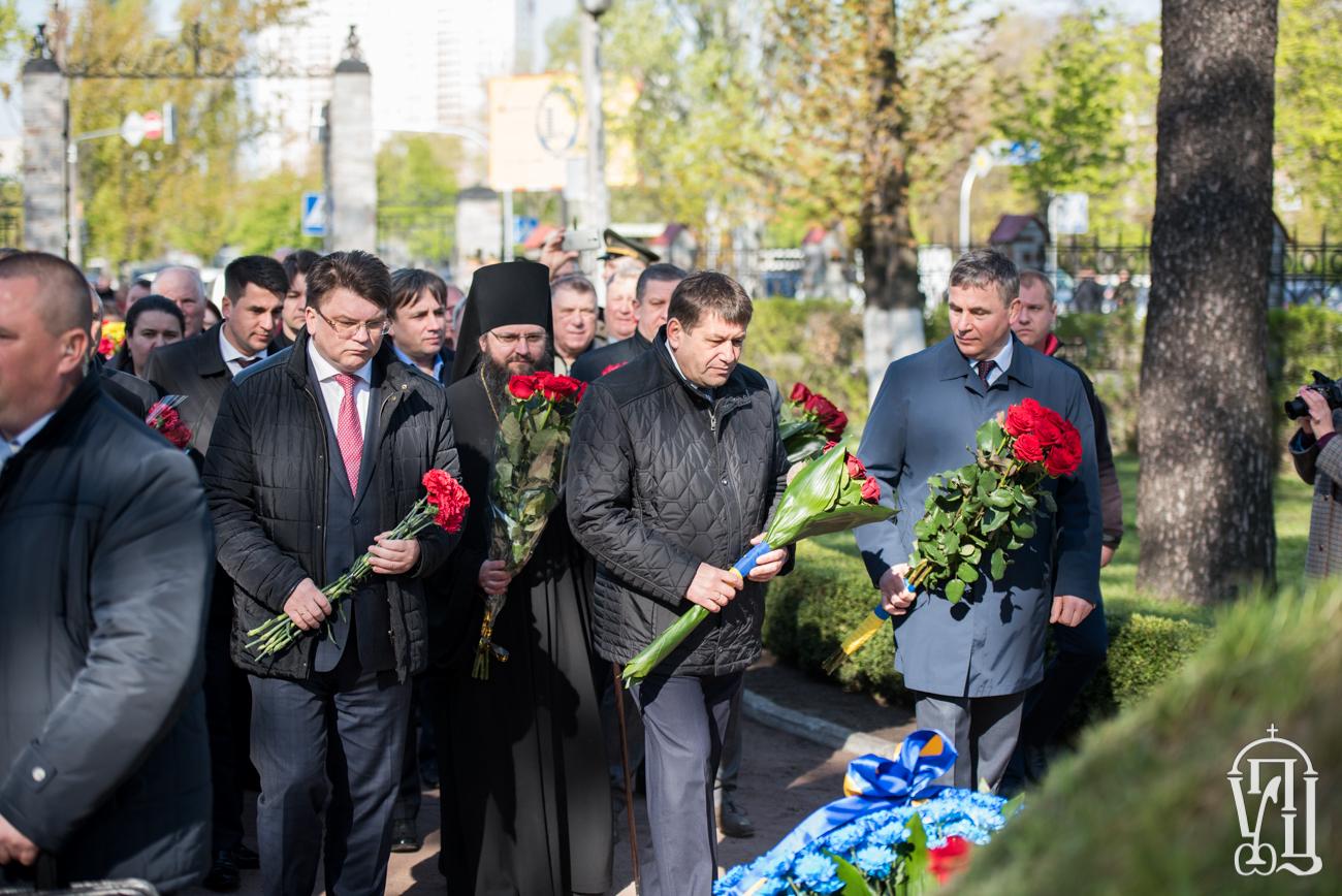 Церкви взяли участь у державній церемонії вшанування пам'яті героїв-чорнобильців
