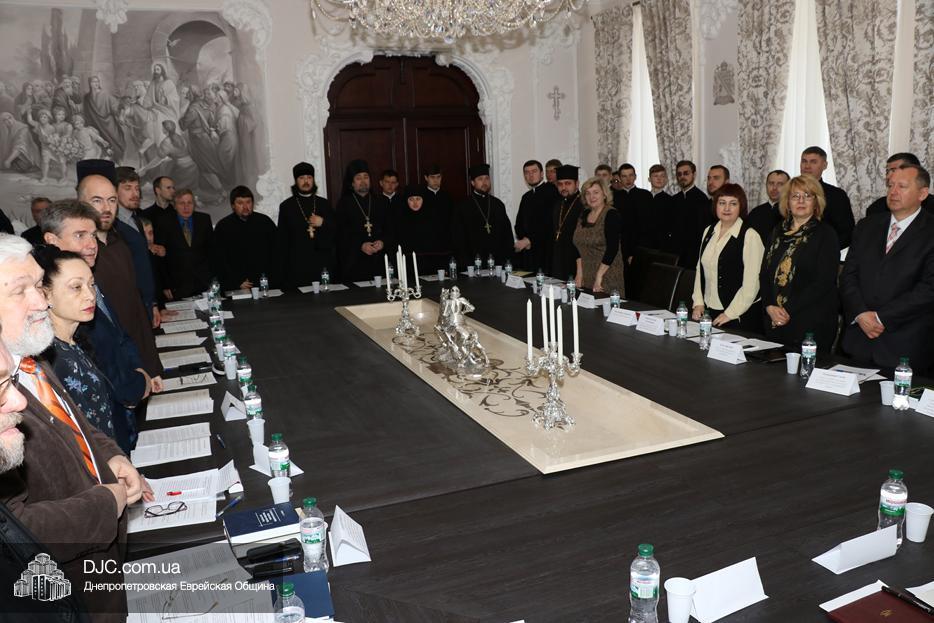 Группа украинских религиоведов посетила еврейскую общину Днепра