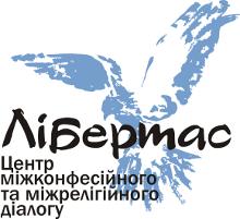 Львівський клуб «МастерПіс» та Центр міжрелігійного діалогу «Лібертас» запрошують молодь на тренінг в Грузії