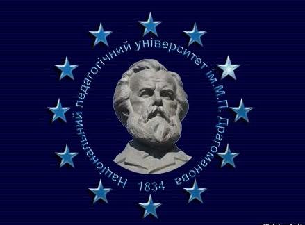 Вперше за часів незалежності України захищено богословську докторську дисертацію, офіційно визнану державою